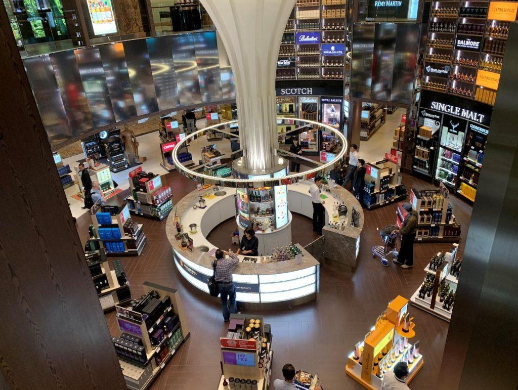 Changi Airport Terminal 2 Shopping District