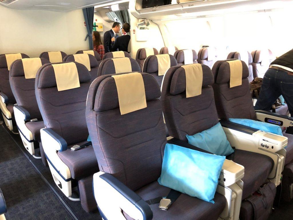 Philippine Airlines A330-300 Premium Economy