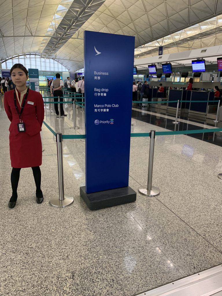 Hong Kong International Airport Business Class Check in Lane