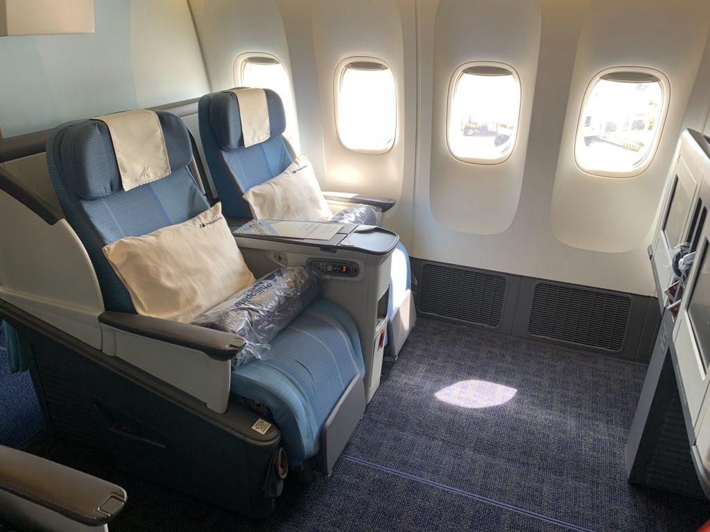 Philippine Airlines Business Class Seats