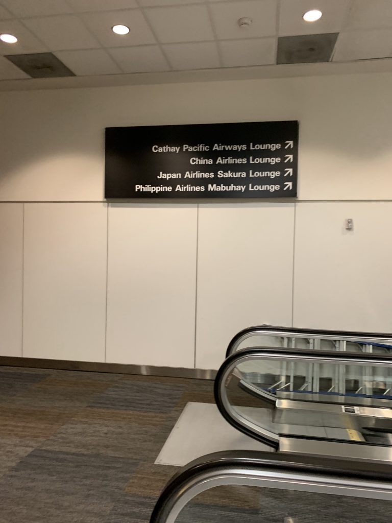San Francisco International Airport Signage to Lounges