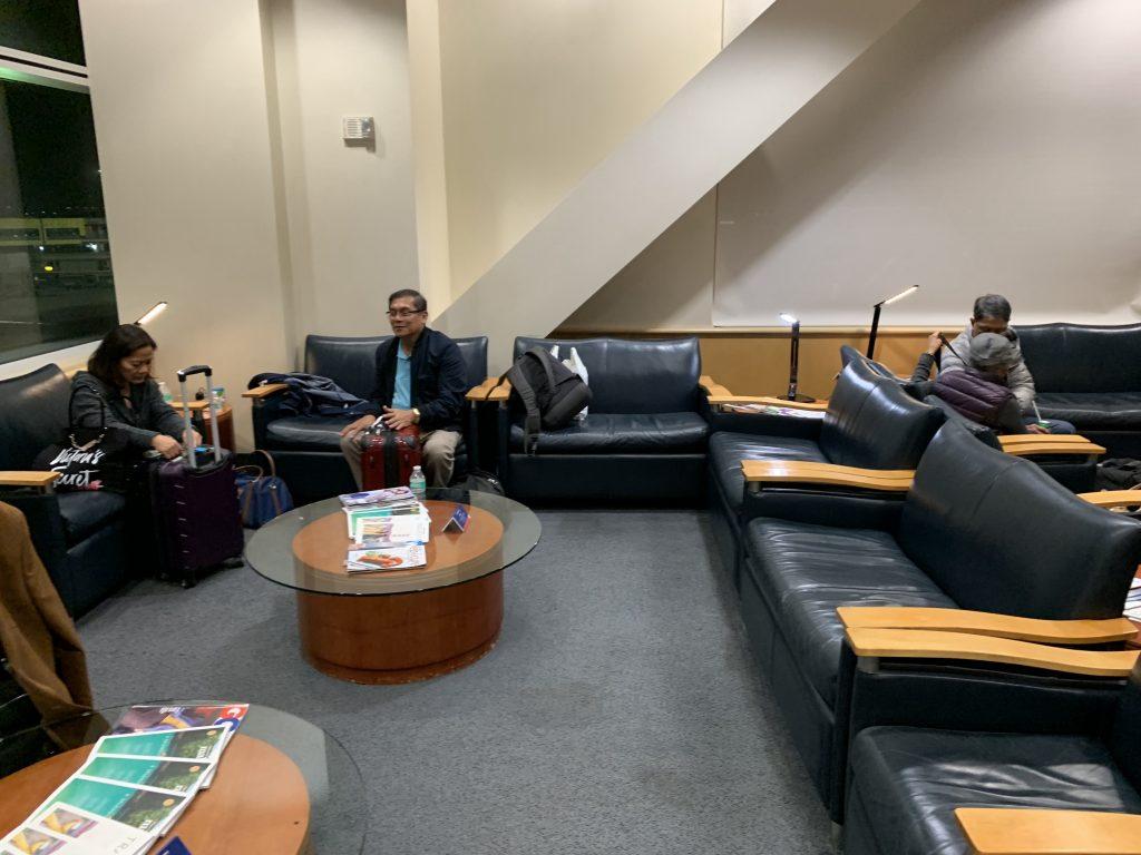 San Francisco International Airport Mabuhay Lounge Sitting Area