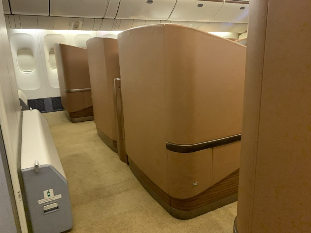 Space Behind First Class Seats