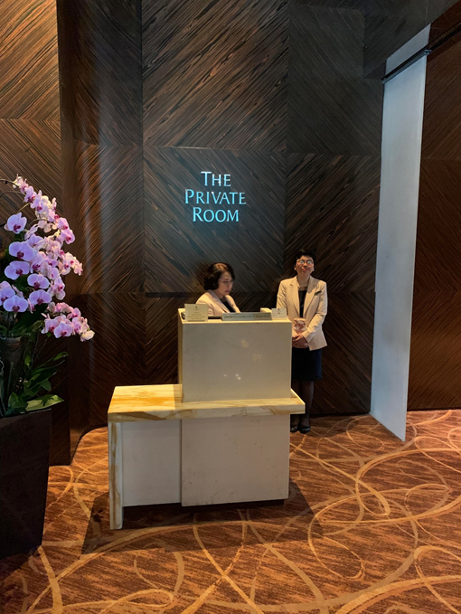 Entrance to the Private Room