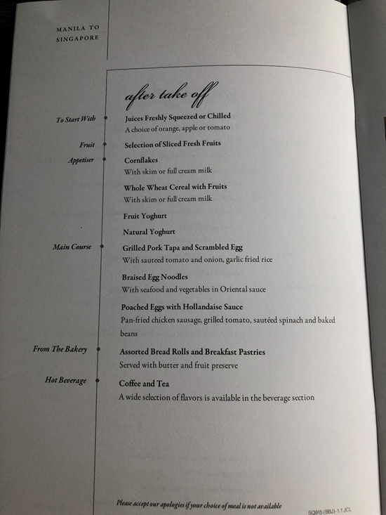 Singapore Airlines Business Class Menu 2