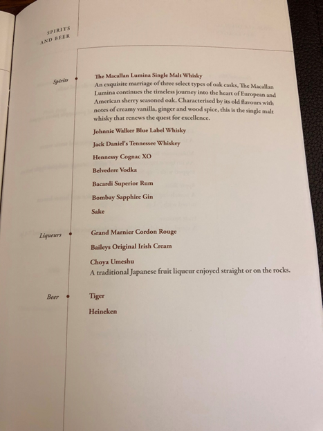 Singapore Airlines First Class Menu 8