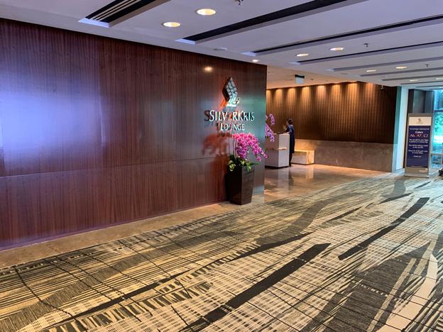 Changi Airport SilverKris Lounge Front