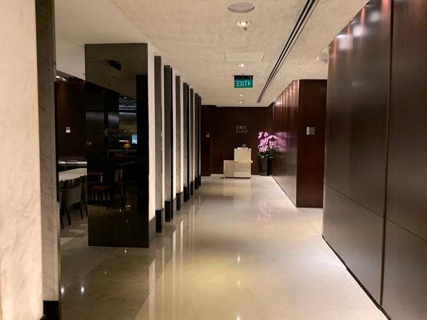 SilverKris Lounge Hallway