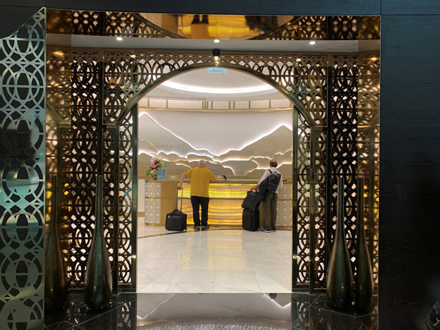 Business and First-Class Lounge Entrance