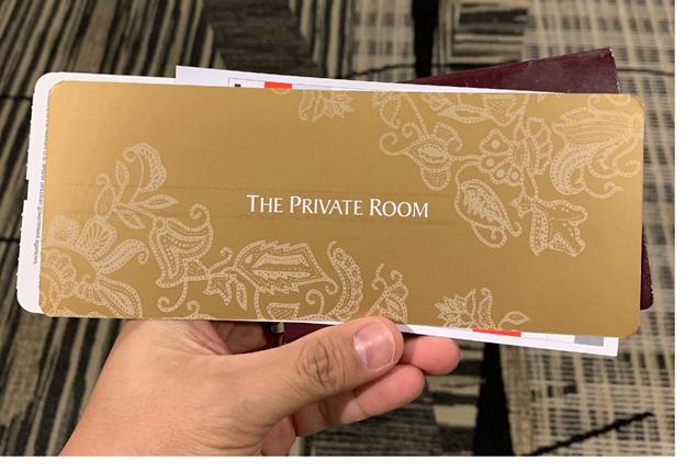 Invitation to the Private Room