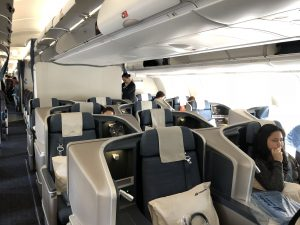PAL Business Class Cabin