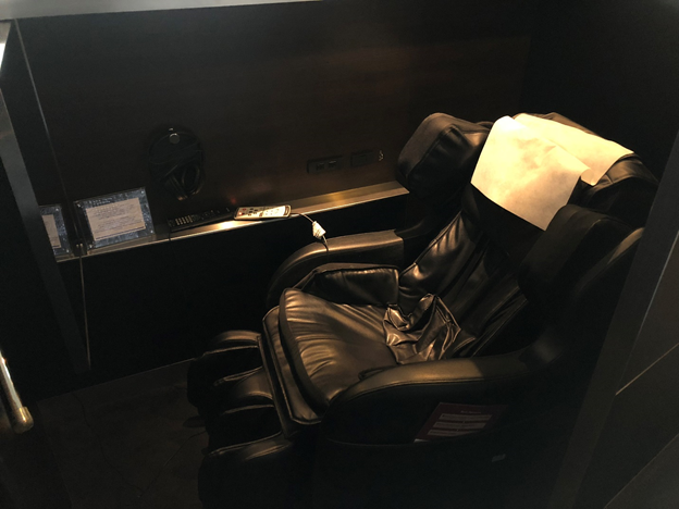 ANA Suite Lounge Massage Chair