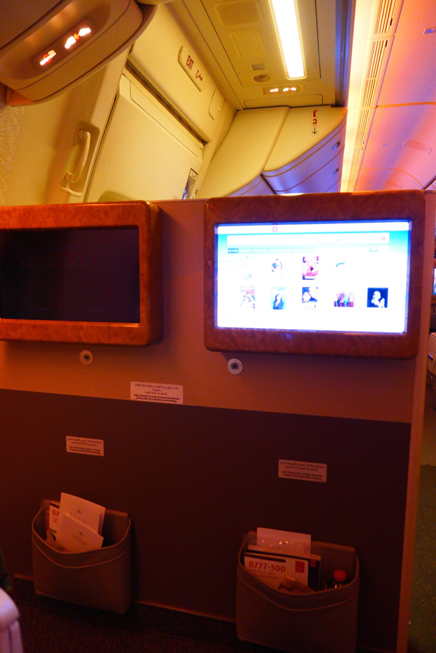 Emirates Business Class IFE Screen