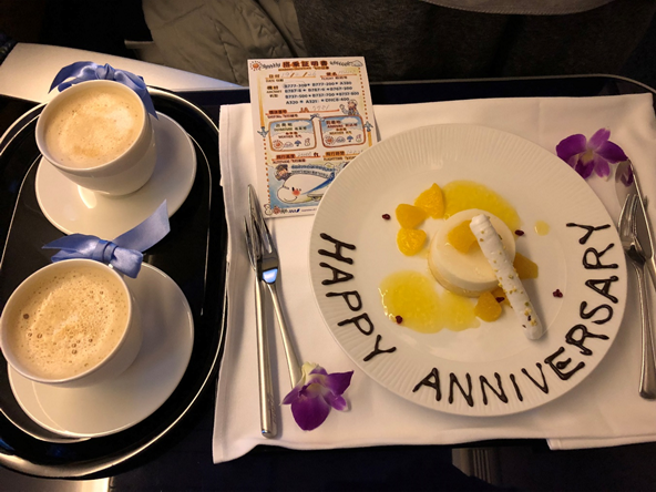 Anniversary Cake with two cups of coffee