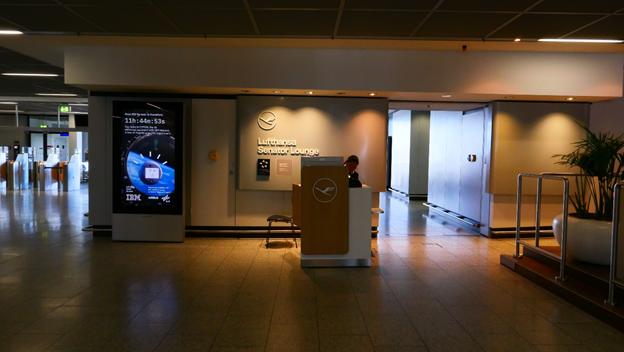 Lufthansa Senator Lounge Front