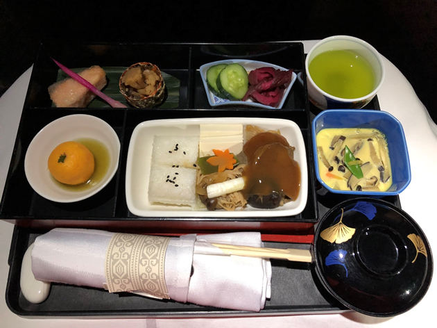 Business Class Food Service