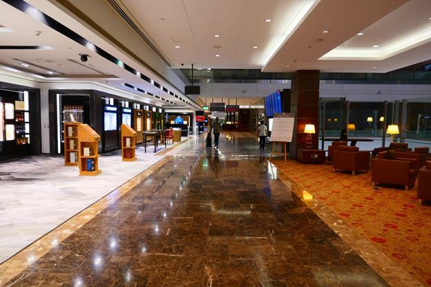 Emirates First Class Lounge Interior