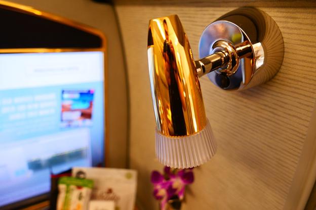 Emirates First Class Door Side Lamp