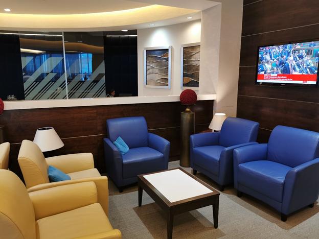 Gulf Air Lounge Interior