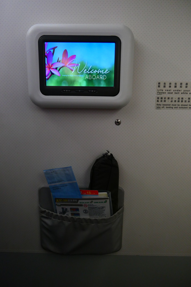 EVA Air IFE Screen