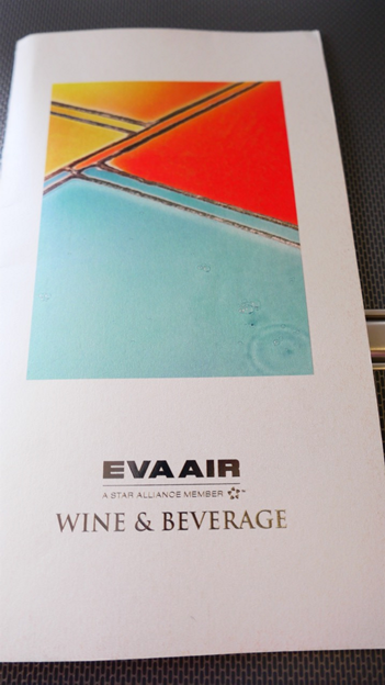 Business Class Wine Menu