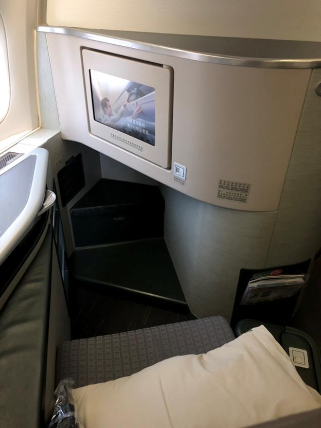 EVA Air Business Class Seat Legroom