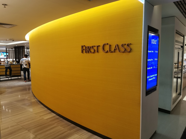 SilverKris First Class Lounge