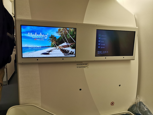 Philippine Airlines Business Class IFE Screen