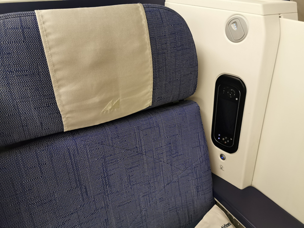 Philippine Airlines Business Class Seat Console