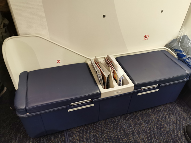 Philippine Airlines Business Class Ottoman and Storage Compartment