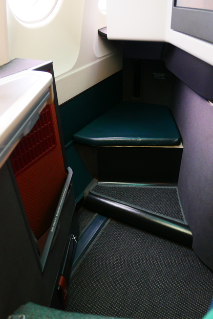 Cathay Pacific Business Class Foot Cubby