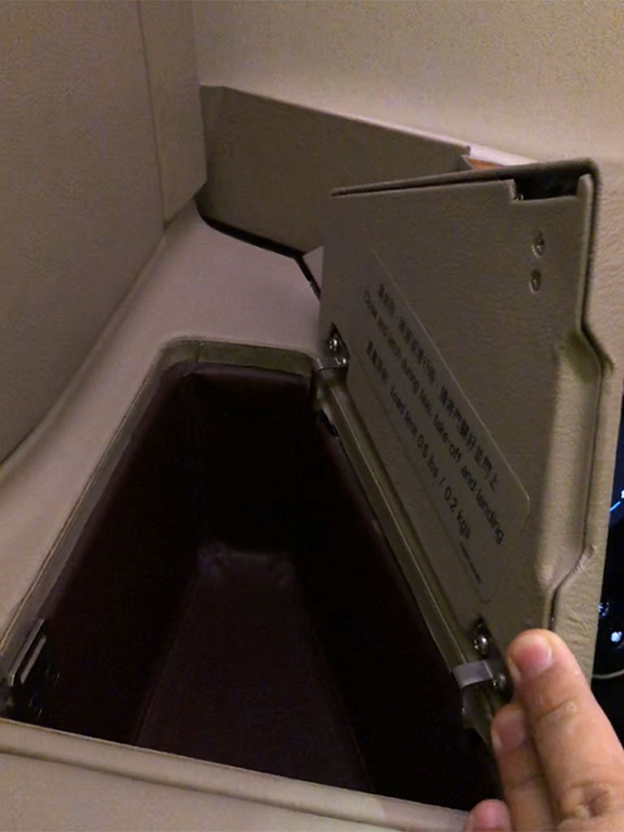 Cathay Pacific First Class Small Storage Compartment