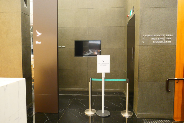 The Wing First Class Lounge Elevator