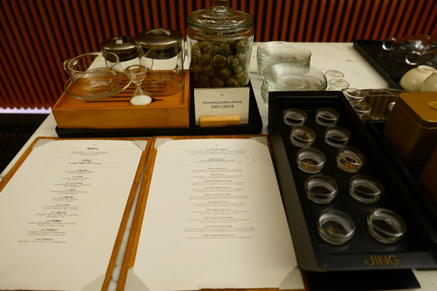 The Wing First Class Lounge Tea Selection