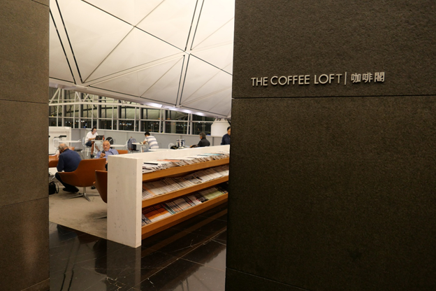 The Wing First Class Lounge The Coffee Loft