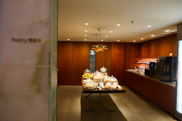 The Pier First Class Lounge, The Pantry