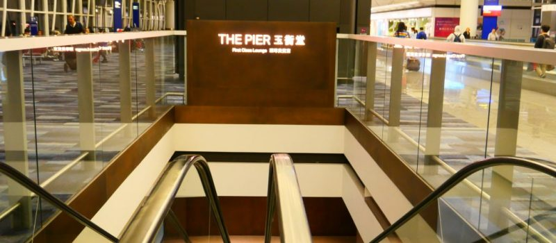 The Pier First Class Lounge